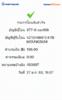 BBl-Screenshot-1580116083653[1].png