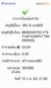 BBl-Screenshot-1581345587234.png