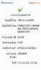BBl-Screenshot-1581524677739.png