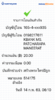 BBl-Screenshot-1581635448514.png