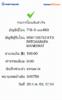 BBl-Screenshot-1582194894041.png