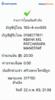 BBl-Screenshot-1582382364714.png