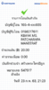 BBl-Screenshot-1582467823210.png
