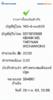BBl-Screenshot-1582984690570.png