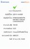 BBl-Screenshot-1586260606975.png