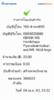 BBl-Screenshot-1586449351473.png