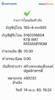 BBl-Screenshot-1586852676993.png