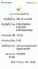 BBl-Screenshot-1587093788909.png