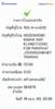 BBl-Screenshot-1587216971800.png
