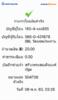 BBl-Screenshot-1588710591041.png