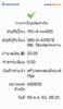 BBl-Screenshot-1588976452080.png