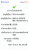 BBl-Screenshot-1589059733713.png