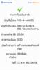 BBl-Screenshot-1589231889679.png