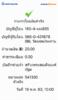 BBl-Screenshot-1589857209950.png