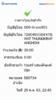 BBl-Screenshot-1590421526597.png