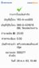 BBl-Screenshot-1590464817710.png