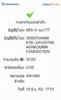BBl-Screenshot-1592045460214.png