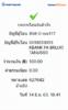 BBl-Screenshot-1592134914614.png