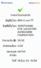 BBl-Screenshot-1592135652682.png