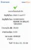 BBl-Screenshot-1592239013013.png