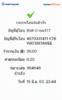 BBl-Screenshot-1592239461378.png