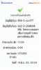 BBl-Screenshot-1592414074971.png