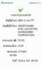 BBl-Screenshot-1592415160758.png