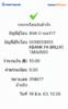 BBl-Screenshot-1592458016660.png