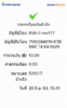 BBl-Screenshot-1592641906659.png