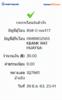 BBl-Screenshot-1592671289686.png