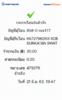 BBl-Screenshot-1592743643268.png
