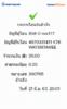 BBl-Screenshot-1592744496060.png