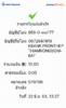 BBl-Screenshot-1592807231703.png