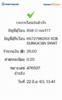 BBl-Screenshot-1592808117871.png