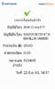 BBl-Screenshot-1592810257788.png