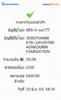 BBl-Screenshot-1592810345214.png