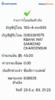 BBl-Screenshot-1592922205524.png