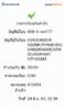 BBl-Screenshot-1592977116712.png