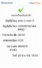 BBl-Screenshot-1593057351486.png