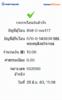 BBl-Screenshot-1593058089534.png