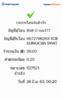 BBl-Screenshot-1593105622014.png