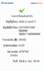 BBl-Screenshot-1593346444329.png