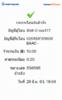 BBl-Screenshot-1593349007564.png