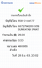 BBl-Screenshot-1593349368761.png