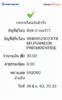 BBl-Screenshot-1593351193883.png