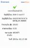 BBl-Screenshot-1593354972610.png