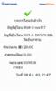 BBl-Screenshot-1593355656325.png