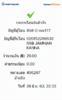 BBl-Screenshot-1593358431984.png