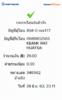 BBl-Screenshot-1593360679693.png