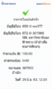 BBl-Screenshot-1593408038819.png
